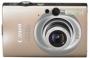 Цифровой фотоаппарат Canon DIGITAL IXUS 80 Caramel