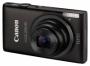 Цифровой фотоаппарат Canon Digital IXUS 220 HS