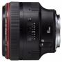 Canon EF 85 f/1.2L II USM