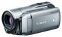 Цифровая видеокамера Canon HF M300