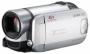 Цифровая видеокамера Canon LEGRIA FS21
