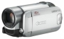 Цифровая видеокамера Canon Legria FS19