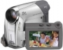 Цифровая видеокамера Canon MD110