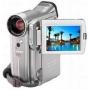 Цифровая видеокамера Canon MV-X10i