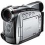 Цифровая видеокамера Canon MV750i