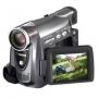 Цифровая видеокамера Canon MV880X