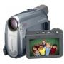 Цифровая видеокамера Canon MV890
