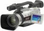 Цифровая видеокамера Canon XM2
