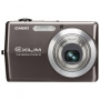 Цифровой фотоаппарат Casio EXILIM EX-Z700