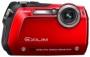 Цифровой фотоаппарат Casio Exilim EX-G1
