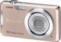 Цифровой фотоаппарат Casio Exilim EX-Z270