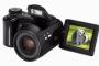 Цифровой фотоаппарат Casio Exilim Pro EX-P505
