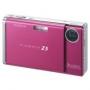 Цифровой фотоаппарат Fuji FinePix Z5fd