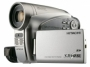 Цифровая видеокамера Hitachi DZ-GX5020A