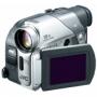 Цифровая видеокамера JVC GR-D23