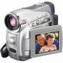 Цифровая видеокамера JVC GR-D246