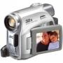 Цифровая видеокамера JVC GR-D340