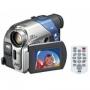 Цифровая видеокамера JVC GR-D53