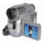 Цифровая видеокамера JVC GR-D640E