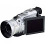 Цифровая видеокамера JVC GR-DV2000EG