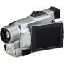Цифровая видеокамера JVC GR-DVL557EG