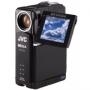 Цифровая видеокамера JVC GR-DVP7EG
