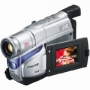 Цифровая видеокамера JVC GR-FXM42E