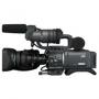Цифровая видеокамера JVC GY-HD100