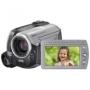 Цифровая видеокамера JVC GZ-MG145