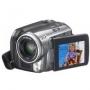 Цифровая видеокамера JVC GZ-MG40