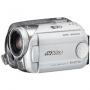 Цифровая видеокамера JVC GZ-MG47
