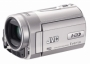 Цифровая видеокамера JVC GZ-MG530ER