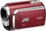 Цифровая видеокамера JVC GZ-MG630A