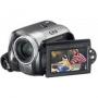 Цифровая видеокамера JVC GZ-MG77