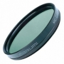 Светофильтр Marumi Circular PL MC 43 mm