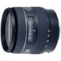 Объектив Minolta AF 24-105mm f/3.5-4.5 D