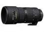 Объектив Nikon 80-200mm f/2.8D ED AF Zoom-Nikkor
