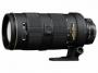 Объектив Nikon 80-200mm f/2.8D IF-ED AF-S Zoom-Nikkor