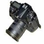 Цифровой фотоаппарат Nikon D2H