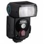 Вспышка Nikon Speedlight SB-80 DX