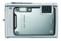 Цифровой фотоаппарат Olympus µ 1030 SW