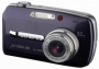 Цифровой фотоаппарат Olympus µ 800