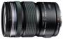 Объектив Olympus ED 12-50mm f/3.5-6.3 EZ