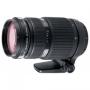 Olympus ED 50-200mm f/2.8-3.5