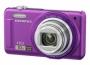 Цифровой фотоаппарат Olympus VR-310