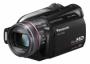 Цифровая видеокамера Panasonic HDC-HS300