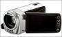 Цифровая видеокамера Panasonic HDC-TM35