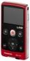 Цифровая видеокамера Panasonic HM-TA1