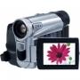 Цифровая видеокамера Panasonic NV-GS15