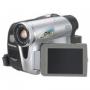 Цифровая видеокамера Panasonic NV-GS21